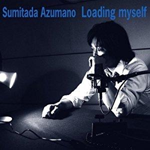 Loading my self