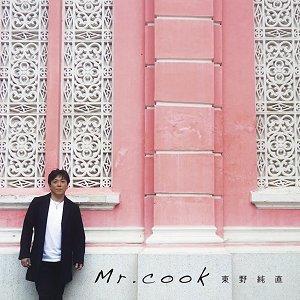 Mr.cook