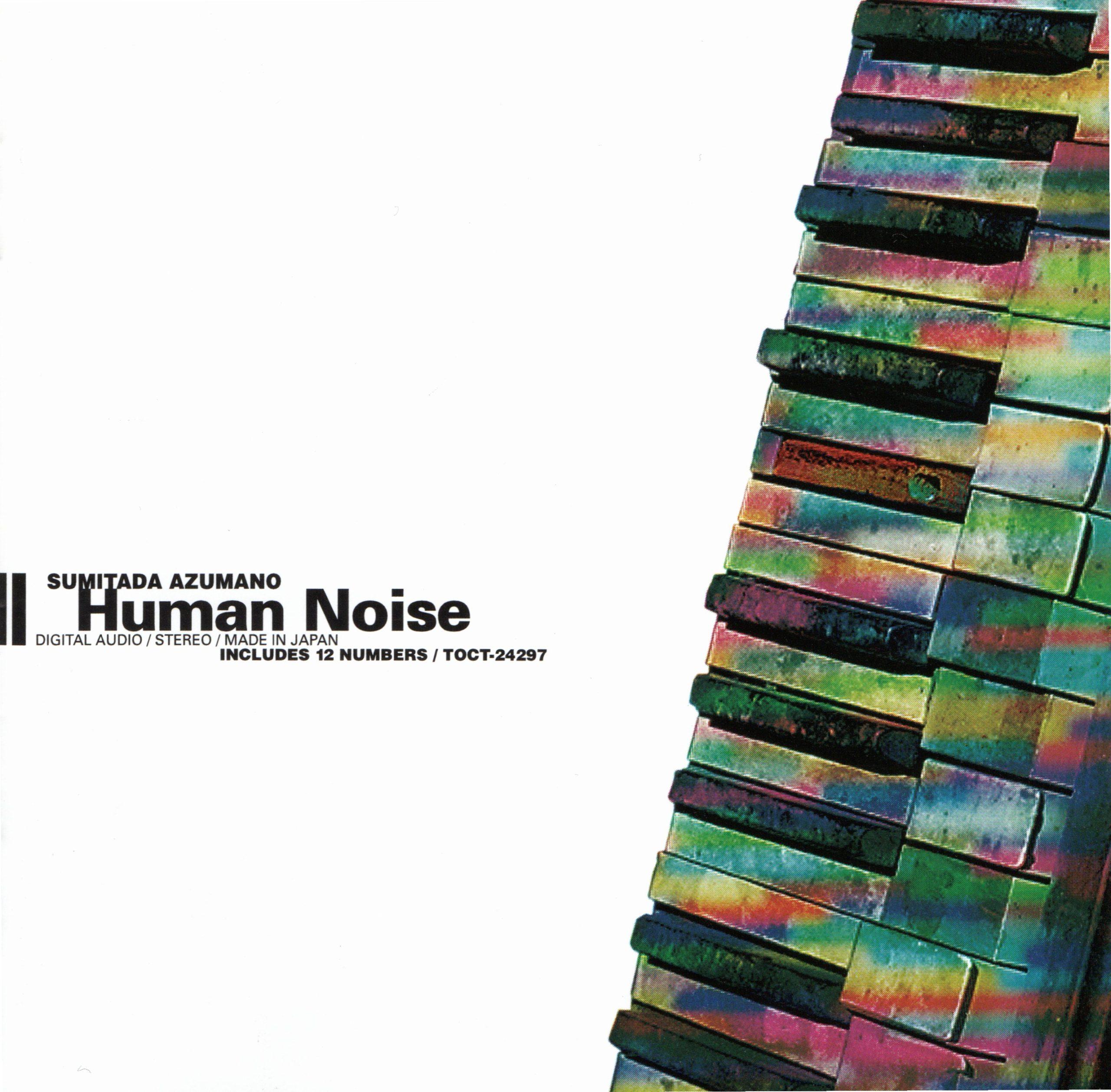 Human Noise