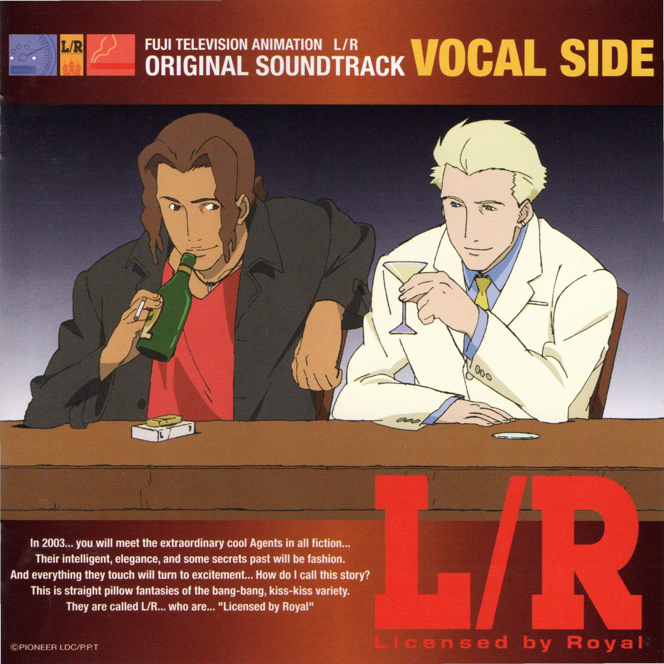 L/R オリジナルサウンドトラックVOCAL SIDE Soundtrack