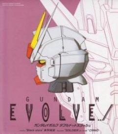 GUNDAM EVOLVE.. /MONTHLY THEME SONGOctober-November